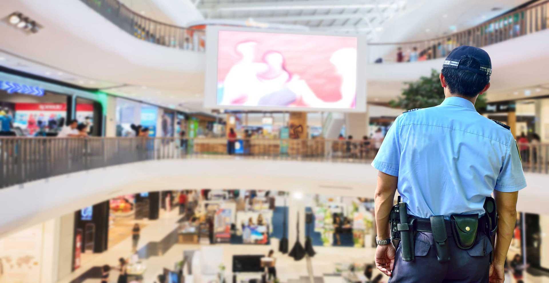 Securitate Paza Obiective Retail